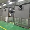 厂家生产自洁式空气过滤器品质可靠