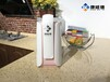 康威德凈水機家庭款臺上凈水器
