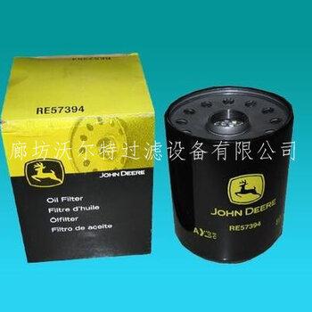 供应3BP20511强鹿机油滤清器强鹿发电机组机滤