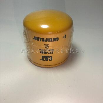 供应卡特377-6969机油滤清器机油滤芯工程机械滤芯