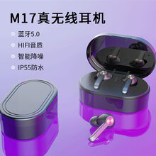 跨境新款M17tws蓝牙耳机5.0触摸双耳入耳式运动蓝牙耳机工厂私模图片