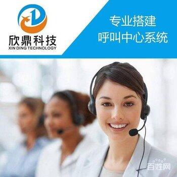 電話辦公系統電話群呼系統客戶管理系統