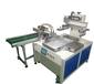 鎮江市鋸齒絲印機廠家鋸條網印機鋸片絲網印刷機直銷