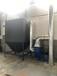 環保除塵處煙凈化設備