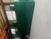 日處理100噸生活污水處理設備