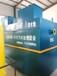 造紙廠污水處理氣浮機設備廢料回收