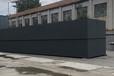 四鼎環保一體化氣浮機AAo污水處理設備定制官網排放