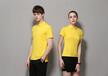 文化衫廣告衫團體服定制刺繡印花勞保服工作服職業裝
