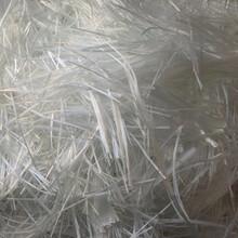 杭州玻璃纤维短切丝厂家直销图片