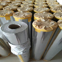 复铝箔玻纤布价格图片