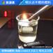 白手起家創業點子代理新能源生物質液體燃料