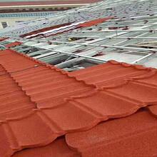 合肥钢结构房屋金属挂瓦条厂家供应图片