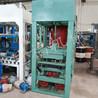 QT3-15全自动水泥免烧砖机冠福多功能彩色透水路面砖机生产线