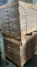 吉林櫸木面板廠家批發圖片