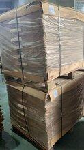 吉林榉木面板厂家批发图片