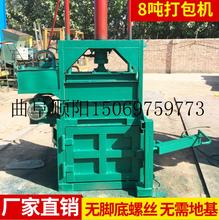 河南液压打包机废纸压缩机厂家回收站压缩打包机图片