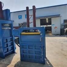 40吨立式废塑料瓶液压打包机?塑料纸薄膜压包机废纸板垃圾压缩机图片