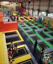 蹦床源头厂家直销儿童蹦床乐园淘气堡儿童游乐设备图片
