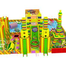 万达海底小纵队百万海洋球积木乐园室内儿童游乐设备EPP积木城堡图片