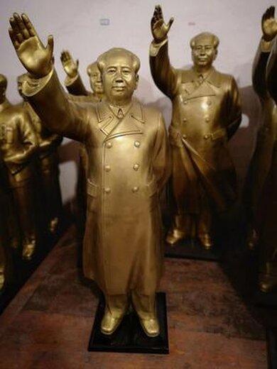 毛主席铜像图