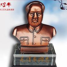 北京毛主席摆件售价图片