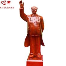 邯郸毛主席工艺艺术品生产厂家图片