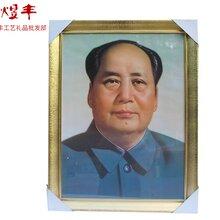 临汾毛主席画像厂家图片