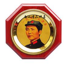 咸阳毛主席画像价格图片
