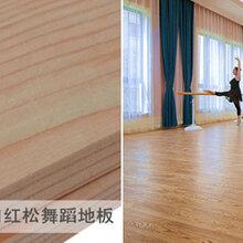 沈阳舞台木地板安装价格图片