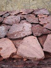 厂家直销红色火山岩板乱型板规则板毛片图片