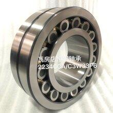 廠家直銷恒鋼軸承特大軸承定制231/600CAK/W33調心滾子軸承圖片