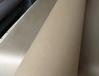六安汽車座椅家具用紙廠家