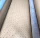 上海服裝裁床打孔紙價格