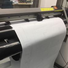 亳州电脑唛架纸厂图片