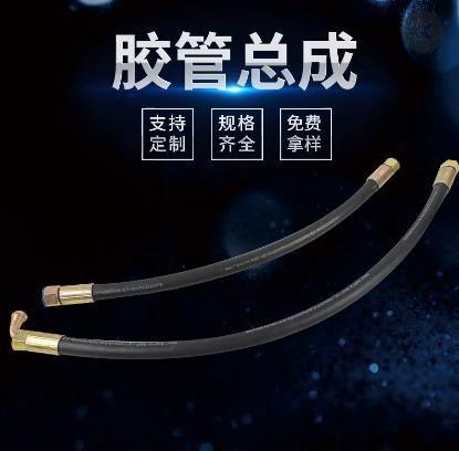 杭州恒東液壓科技有限公司