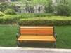 大連旅順公園椅