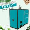 鹏昊环保网养热风炉环保锅炉