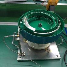 上海零件振動盤生產廠家圖片