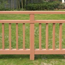 明太仿木欄桿,日喀則塑木欄桿和防腐木哪個好圖片