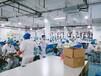 美國白名單FDA官方授權銳普口罩廠直銷,出口暢通無憂