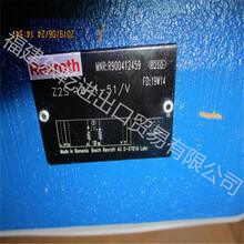 疊加式Z2S16-1-51單向閥力士樂進口現貨圖片