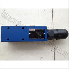 力士樂疊加溢流閥DA6VP2B5X/100FSM供應現貨現貨庫存有3個圖片
