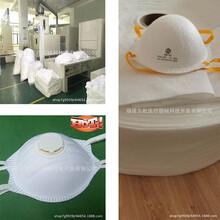 廠家直售CE標注kn95杯型口罩定型棉規格齊全圖片