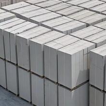 蜀山区加气块生产厂家图片