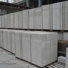 包河区泡沫砖生产厂家图片