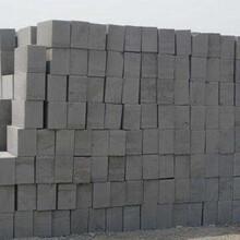 合肥蜀山泡沫砖厂家图片