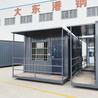 上海租赁集装箱工地办公室租赁防火集装箱租赁