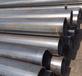 黑龙江焊管出售