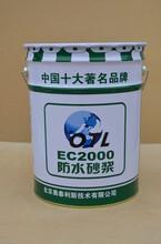 專業灌漿料加固劑砂漿界面劑16年工程指定產品廠家直銷圖片