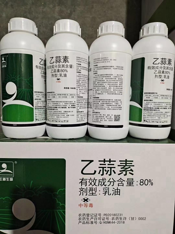 延津县正道生物有限责任公司